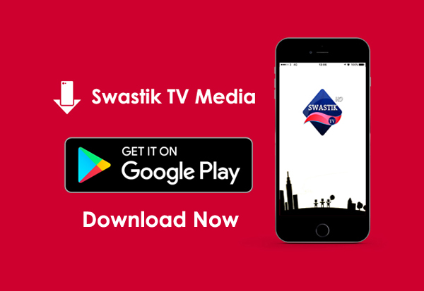 Download Swastik TV Media Mobile App